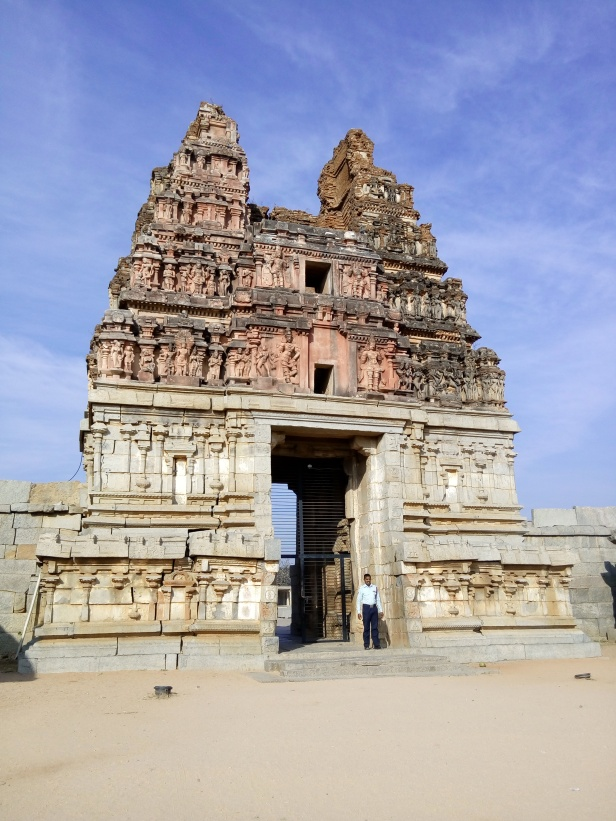 The entrance to the Vittala complex in Hampi.